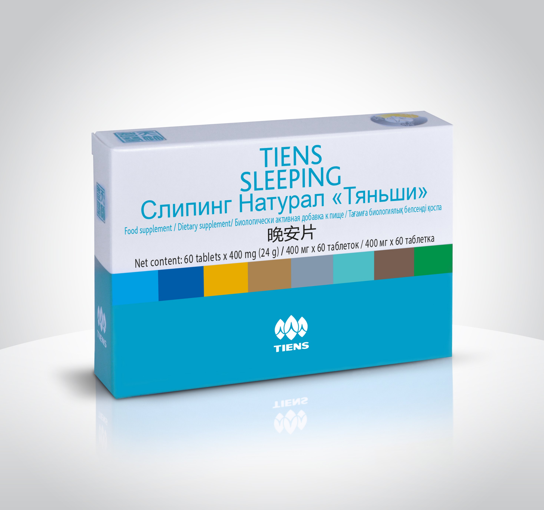 Tiens sliping za spavanje